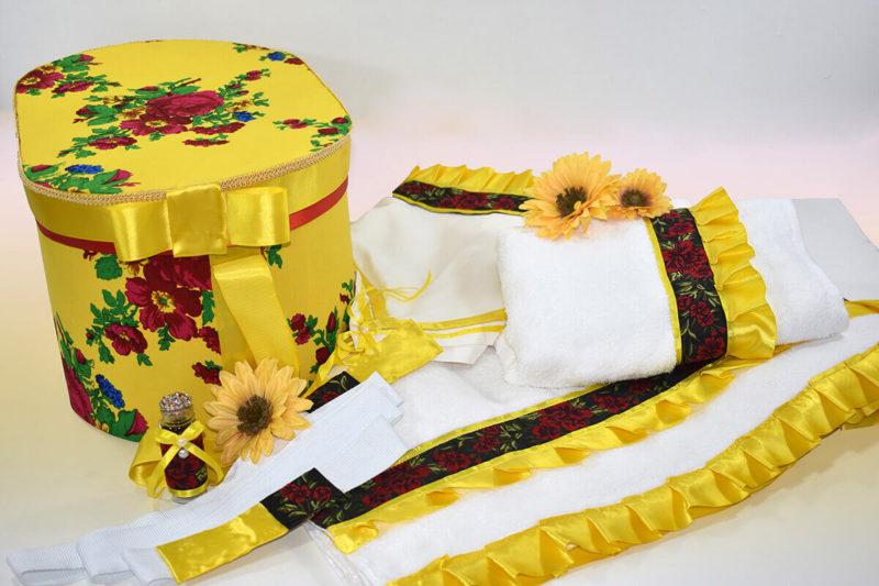 TRUSOU BOTEZ KALLIOPE - MajesticBaby.ro